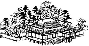 瑞興寺前身堂